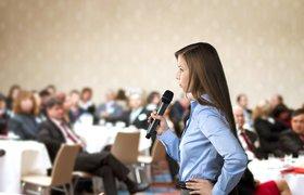 10 шагов, которые помогут преодолеть страх перед аудиторией