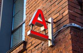 «Альфа-Банк» заплатит пользователям за рекомендации