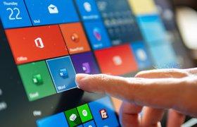 Новая версия Windows 10 будет оснащена функцией мгновенного включения