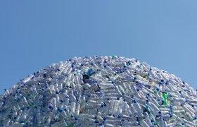 Французский стартап создал способ переработки одноразового пластика на базе ферментов