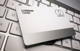 Клиенты Goldman Sachs смогут инвестировать в криптовалюты