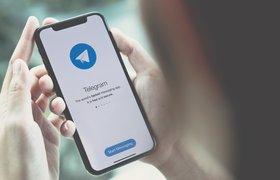 Криптовалютным кошельком Telegram не смогут пользоваться жители стран под санкциями