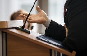 «Беспрецедентный случай»: Суд отказался рассматривать миллиардный иск против Apple «за закрытыми дверями»