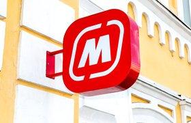 «Магнит» до конца года откроет в России 30 мини-маркетов с кафе