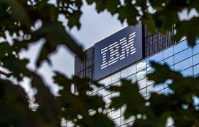 IBM запустила в России цифровую образовательную платформу Open P-Tech