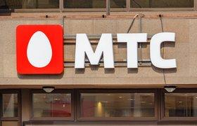 МТС выведет часть активов в отдельную компанию