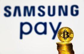 Samsung добавила в смартфоны поддержку криптокошельков