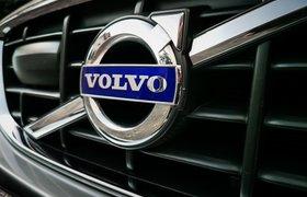 WSJ: Volvo в ходе IPO могут оценить в $25 млрд