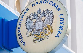 Составлен топ самых доброжелательных налоговых инспекций России