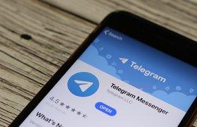 В Telegram возросло количество мошеннических сообщений от лица банков