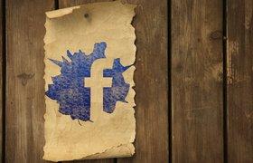 Как продавали рекламу в Facebook в 2004 году