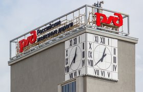 РЖД назвали победителей корпоративного акселератора