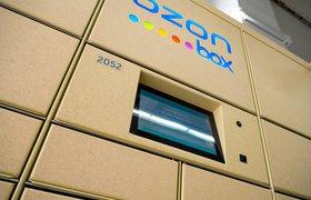 Ozon начал продавать тесты на коронавирус