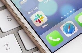 Лучшие приложения в Slack: возможно, первый русскоязычный обзор от человека, прочитавшего все описания
