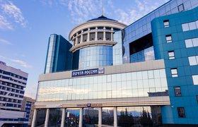 «Почта России» тестирует бонусную программу