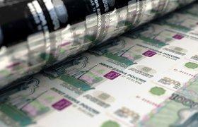 «Это возможное начало кредитного бума»: банки за месяц выдали кредитов на рекордные 1,3 трлн рублей