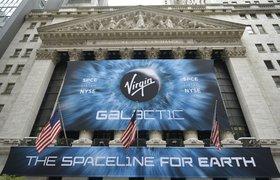 Virgin Galactic представила дизайн космического корабля для коммерческих полётов