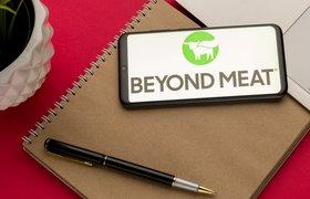 «Экономный вариант»: в Fuel for Growth оценили сделку Beyond Meat с PepsiCo