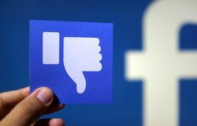 «Цукерберг хитёр»: зачем Facebook купил Giphy и почему это «стрёмно»