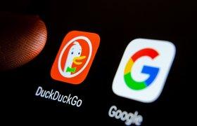 «Как зайти в магазин, где о тебе уже все знают»: DuckDuckGo пообещала заблокировать рекламную технологию Google