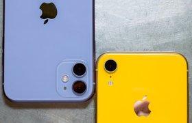 Apple протестирует более технологичный аналог Bluetooth в России
