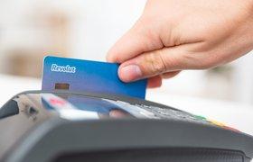Финтех-стартап Revolut запустит торговлю ценными бумагами без комиссии