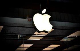Apple: история компании от самого начала до наших дней
