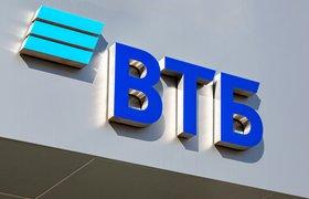 ВТБ откроет офисы с идентификацией посетителей по смартфону