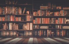 Названы самые популярные корпоративные книги 2020 года