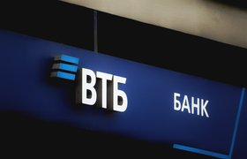 ВТБ вышел из капитала «Первого канала»