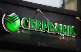 Сбербанк может выйти из проекта развития ЕБС