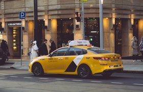 «Яндекс.Такси» не будет выходить на IPO