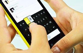 Сделка Microsoft и Nokia на $7,2 миллиарда завершится в апреле