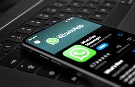 WhatsApp запустит новый плеер для прослушивания голосовых сообщений