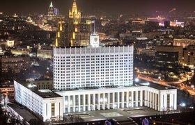 Правительство России продлило на год мораторий на плановые проверки малого бизнеса