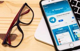 Ежемесячное число активных пользователей Telegram превысило 500 млн