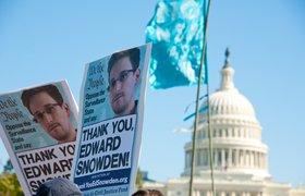 «Оставайся свободным»: NFT Эдварда Сноудена продали за $5,4 млн