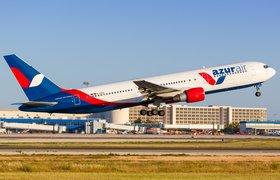 Продукция «ВкусВилла» появится на рейсах Azur Air