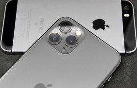«Лаборатория Касперского» нашла десятки фальшивых сайтов по предзаказу iPhone 12