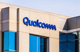 Qualcomm получил разрешение США на поставку Huawei 4G-чипов несмотря на запрет Трампа