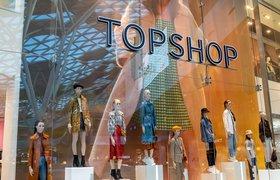 Падение Topshop: как модный бренд отстал от тенденций