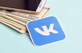 «ВКонтакте для бизнеса» продлит акцию по поддержке предпринимателей