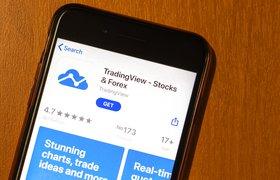 TradingView выходцев из Ростова-на-Дону получила оценку в $3 млрд, пополнив список «единорогов»