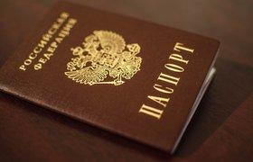 Минцифры планирует заменить бумажный паспорт смарт-картой