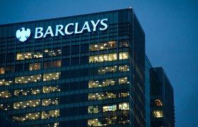 Инвестиционная компания Эдварда Брэмсона продала пакет акций Barclays