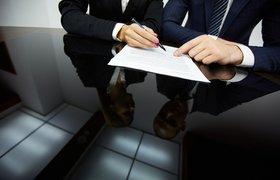 Как написать оферту и не получить штраф