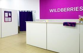 Wildberries пригрозил повысить комиссии продавцам, если они откажутся от распродажи