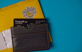 «Тинькофф» запустил сервис для переводов между счетами в разных банках