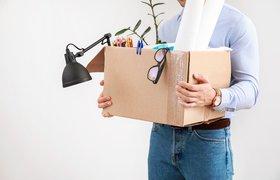 Booking.com проведет массовое увольнение сотрудников из-за пандемии