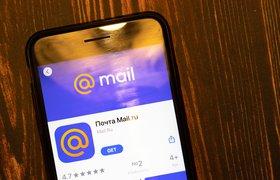 В «Почте Mail.ru» появилась функция поиска работы